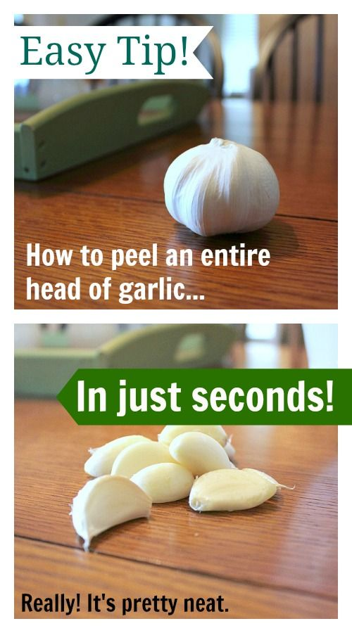peel-garlic-in-seconds
